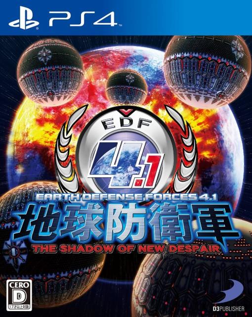 地球防衛軍4.1THE SHADOW OF NEW DESPAIR 【PS4】【ソフト】【新品】 PLJS-70011