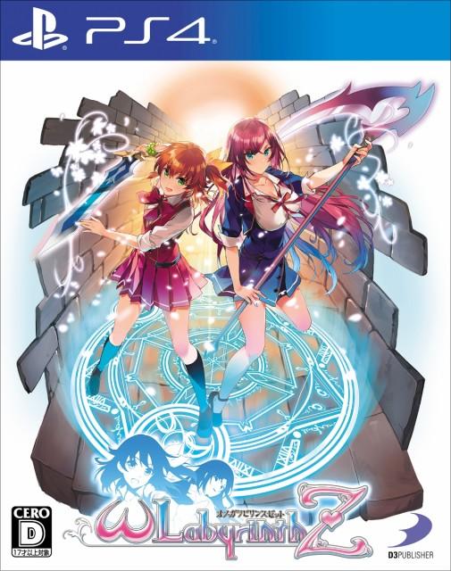 オメガラビリンスZ 【中古】 PS4 ソフト PLJS-70083 / 中古 ゲーム