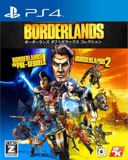 ボーダーランズ ダブルデラックス コレクション (CERO区分_Z) PS4 ソフト PLJS-70023 / 中古 ゲーム