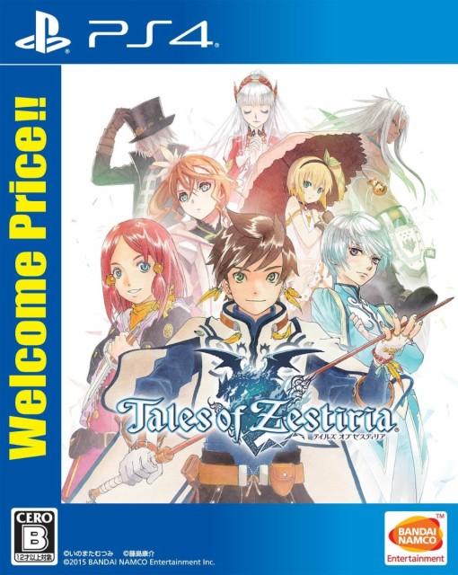 テイルズオブゼスティリア 『廉価版』 PS4 ソフト PLJS-70043 / 中古 ゲーム