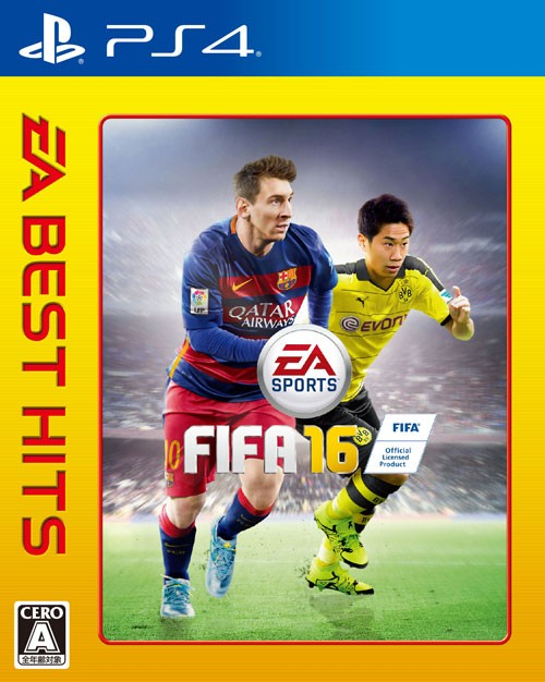 EA BEST HITS FIFA 16 【PS4】【ソフト】【新品】【新品ゲーム】 PLJM-80163