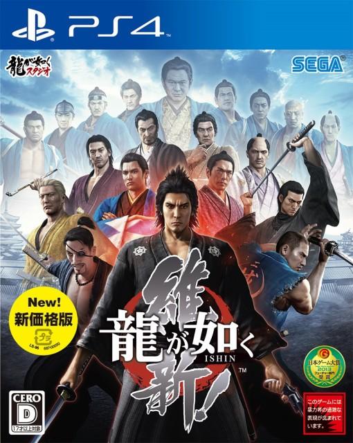 龍が如く 維新 『廉価版』 PS4 ソフト PLJM-80118 / 中古 ゲーム