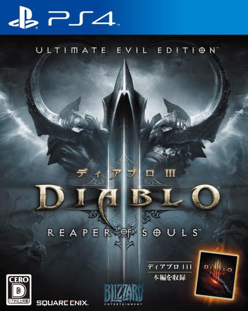 ディアブロ3 リーパー オブ ソウルズ アルティメット イービルエディション PS4 ソフト PLJM-80021 / 中古 ゲーム