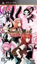 シュタインズゲート STEINS GATE 比翼恋理のだーりん 通常版 PSP PSP ソフト ULJM-06040 / 中古 ゲーム