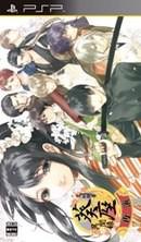 文明開華 葵座異聞録 再演 PSP ソフト ULJM-06054 / 中古 ゲーム