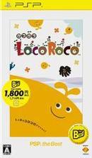 LocoRoco (ロコロコ) 『再廉価』 PSP ソフト UCJS-18041 / 中古 ゲーム