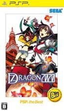 セブンスドラゴン2020 『廉価版』 PSP ソフト ULJM-08060 / 中古 ゲーム