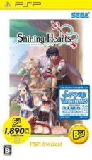 シャイニングハーツ (再廉) 『廉価版』 PSP ソフト ULJM-08059 / 中古 ゲーム