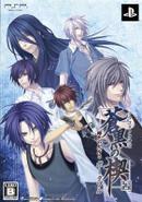 蒼黒の楔 緋色の欠片3 ポータブル 限定版 PSP ソフト SOPP-00401 / 中古 ゲーム