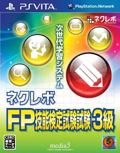 ネクレボ FP技能検定試験3級 PSVita ソフト VLJS-00021 / 中古 ゲーム