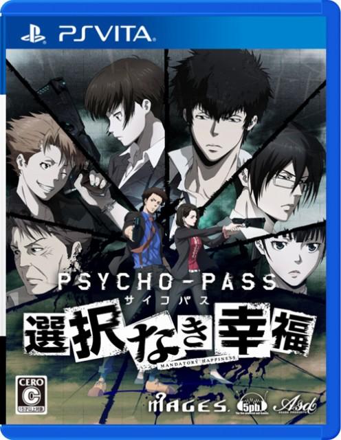 PSYCHO-PASS サイコパス 選択なき幸福 【PS Vita】【ソフト】【新品】 VLJM-35334
