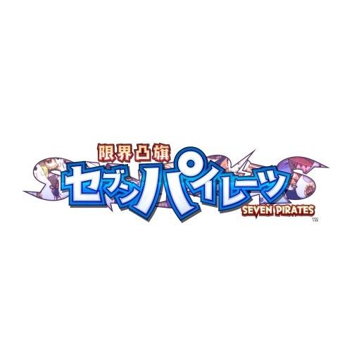 限界凸旗 セブンパイレーツ 限定版 PSVita ソフト VLJM-30182 / 中古 ゲーム