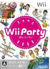 Wii Party ウィーパーティー ソフト単品 Wii ソフト RVL-P-SUPJ / 中古 ゲーム