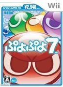 ぷよぷよ7 『廉価版』 Wii ソフト RVL-P-RY4J-1 / 中古 ゲーム