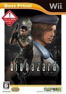 バイオハザード 『再廉価版』 Wii ソフト RVL-P-RE4J-2 / 中古 ゲーム
