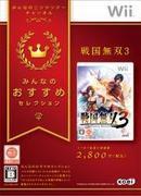 戦国無双3 『廉価版』 Wii ソフト RVL-P-S59J / 中古 ゲーム