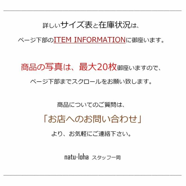 natu-loha「シンプルなミモレ丈」使いやすいギャザースリット無地スカート 2018 秋冬 PTX6930