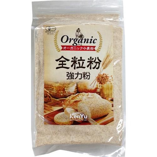 オーガニック小麦粉 全粒粉(強力粉) 500g