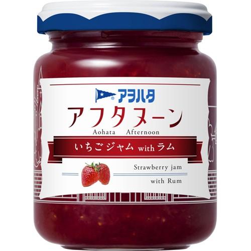 アヲハタ アフタヌーン いちごジャム 155g
