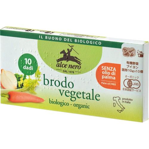 アルチェネロ 有機野菜ブイヨン・キューブタイプ 100g