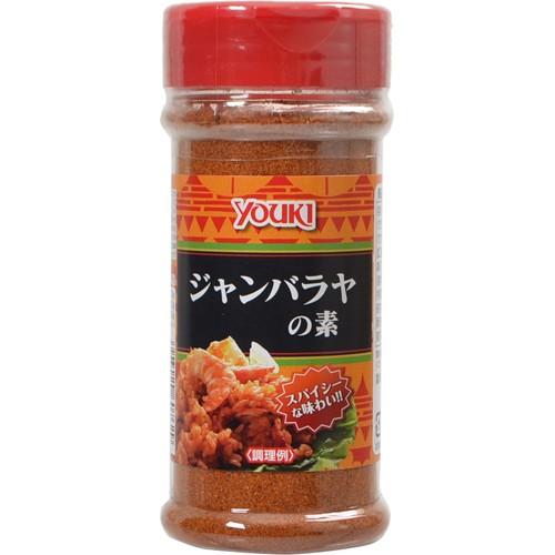 ユウキ食品 ジャンバラヤの素 140g