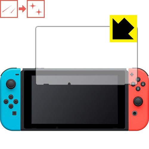 Nintendo Switch 自然に付いてしまうスリ傷を修復!保護フィルム キズ自己修復 【PDA工房】