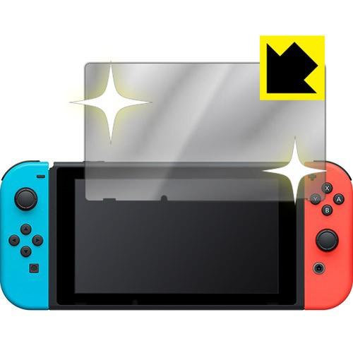 Nintendo Switch 画面が消えると鏡に早変わり! ミラータイプ保護フィルム Mirror Shield 【PDA工房】