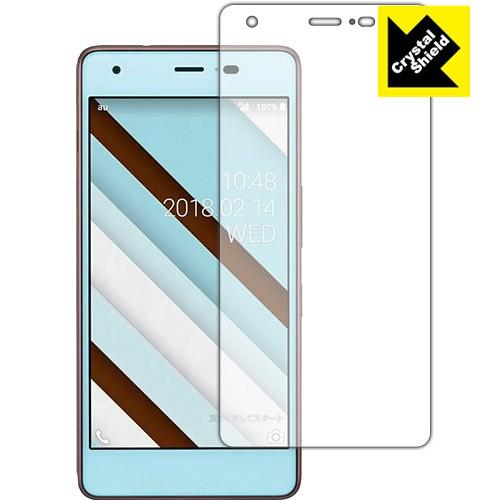 Qua phone QZ KYV44 防気泡・フッ素防汚コート!光沢保護フィルム Crystal Shield 3枚セット 【PDA工房】