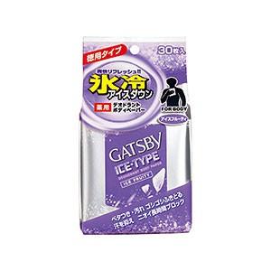 ギャツビー アイスデオドラントボディペーパー アイスフルーティ <徳用> 30枚
