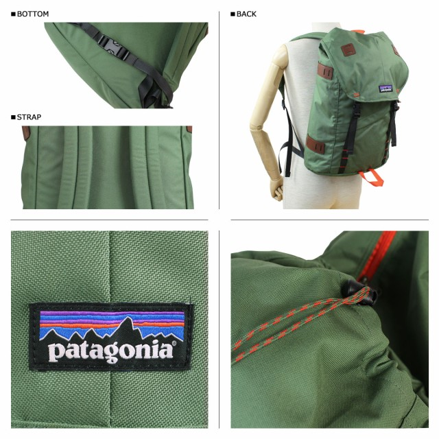 パタゴニア patagonia リュック バックパック ARBOR PACK 26L 47956 メンズ レディース