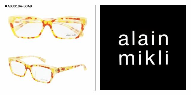 アランミクリ alain mikli メガネ 眼鏡 イタリア製 メンズ レディース