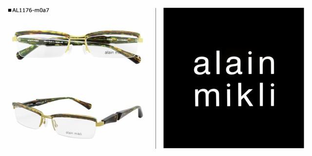アランミクリ alain mikli メガネ 眼鏡 日本製 メンズ レディース