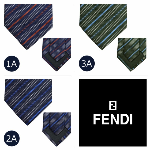 フェンディ FENDI ネクタイ シルク イタリア製 ビジネス 結婚式 メンズ [3/6 追加入荷]