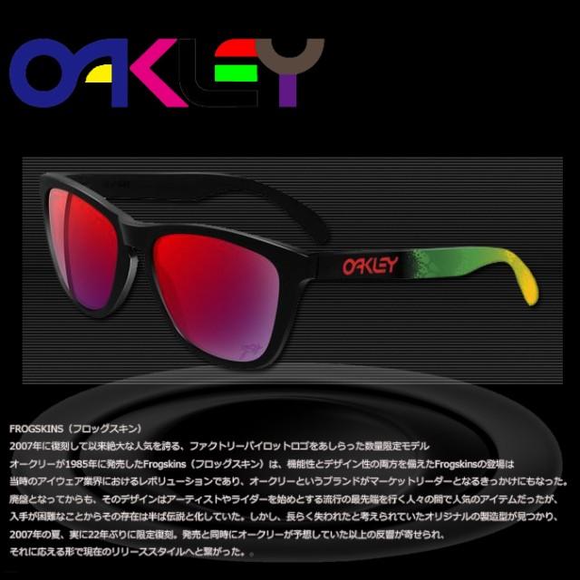 オークリー Oakley サングラス Frogskins Asian Fit フロッグスキン メガネ アジアンフィット OO9245-13 ファイアイリジウム メンズ レデ
