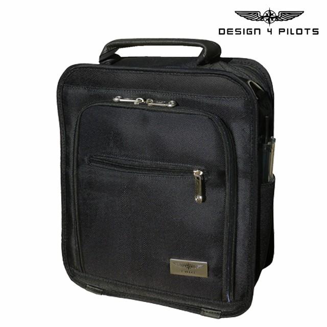 デザイン4パイロッツ DESIGN 4 PILOTS フライトバッグ キャリーバッグ スーツケース ブラック PILOT EFB パイロットグッズ メンズ