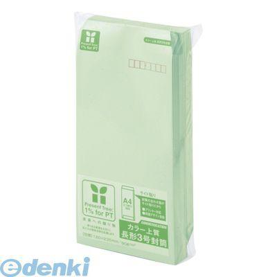 壽堂紙製品工業 [02115] 【10個入】 カラー上質封筒 長3・100枚アサギ〒枠