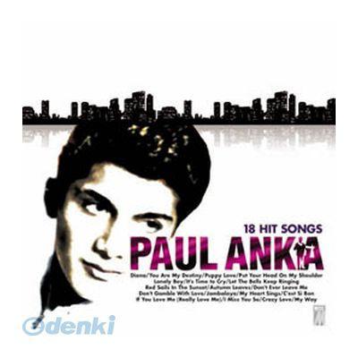 【個数:1個】「直送」【代引不可・同梱不可】[AX-006A]ポール・アンカ ポール・アンカ CD