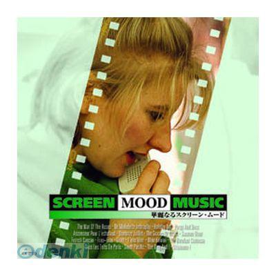 【個数:1個】「直送」【代引不可・同梱不可】[AX-210]華麗なるスクリーンムード ローズ家の戦争 CD