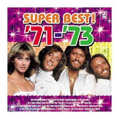 【個数:1個】「直送」【代引不可・同梱不可】[AX-311]オムニバス 青春の洋楽スーパーベスト'71-'73 CD