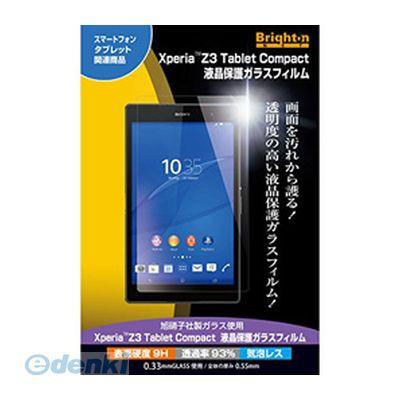 【個数:1個】「直送」【代引不可・同梱不可】[BI-XTABZ3GLASS]ブライトンネット XPERIA Z3Talet Compact液晶保護ガラスフィルム表用
