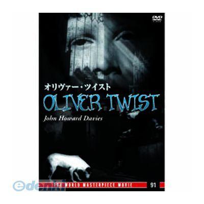 【個数:1個】「直送」【代引不可・同梱不可】[DFC-091]ジョン・ハワード・ディヴィス オリヴァー・ツイスト DVD