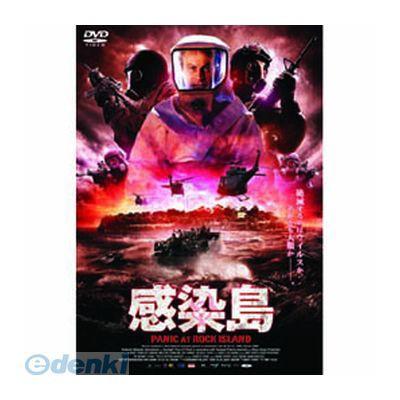 【個数:1個】「直送」【代引不可・同梱不可】[LBX-131]グラント・バウラー 感染島 DVD
