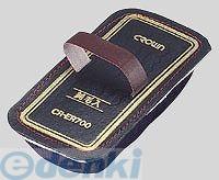 クラウン [CR-ER700] 黒板用イレーザー (大) CRER700【おしゃれ おすすめ】【最安値挑戦】