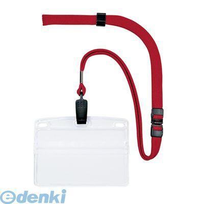 オープン工業 [NL-8-RD] 吊り下げ名札 クリップ式 ヨコ名刺 10枚 赤 NL8RD