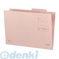 コクヨ(KOKUYO) [51019181] 【10個入】 個別フォルダーFタイプカラーB4ピンク B4-IFF-P