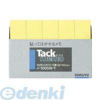 コクヨ(KOKUYO) [51194697] タックメモ付箋タイプミニサイズ52X14.5 100枚X5本黄 メ-1005N-Y