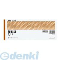 コクヨ(KOKUYO) [51645380] 領収証セミ手形判ヨコ型ヨコ書二色刷50枚 ウケ-6