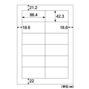 ヒサゴ [ELG008] エコ再生紙ラベル12面四辺余白
