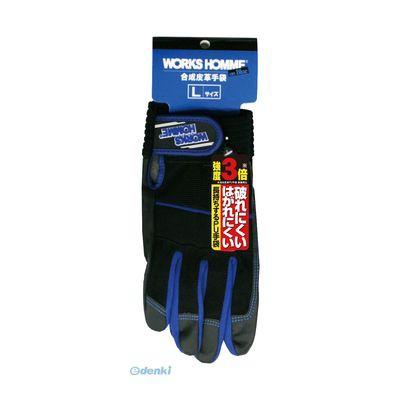 ユニワールド [4518406126126] 合成皮革手袋 MPファイバー ブルー L寸 2610B