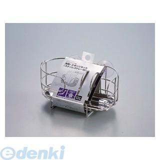 パール金属 [H-5649]18-8ステンレス製洗剤・スポンジラック ステンレストレー付 【キャンセル不可】
